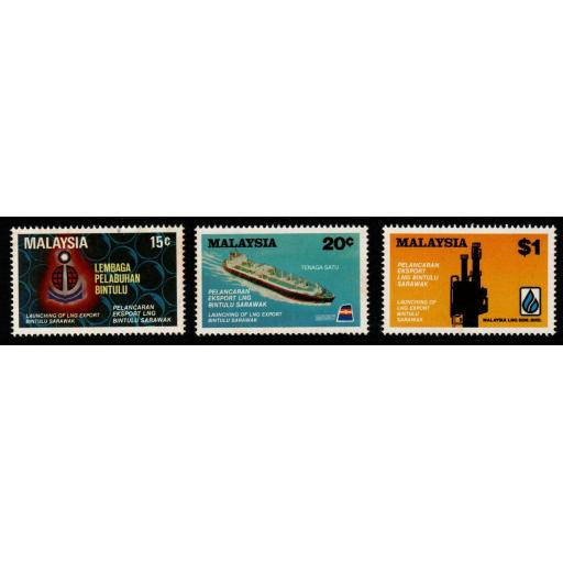 MALAYSIA SG253/5a 1983 EXPORT OF LIQUEFIED NATURAL GAS p13½ MNH