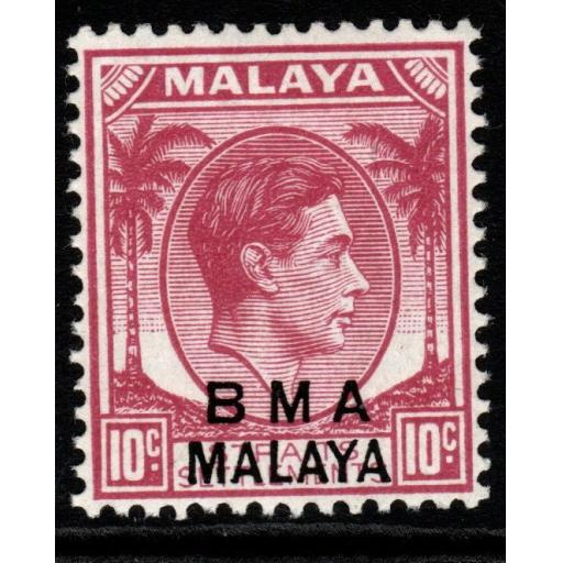 MALAYA BMA SG9 1948 10c PURPLE DIE II MNH