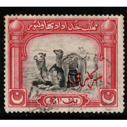 PAKISTAN-BAHAWALPUR SGO2 1945 1a BLACK & CARMINE USED
