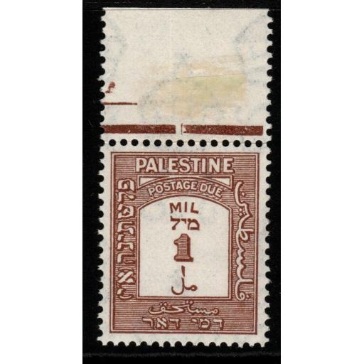 PALESTINE SGD12a 1944 1m BROWN POSTAGE DUE p15x14 MNH