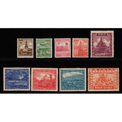 NEPAL SG64/72 1949 DEFINITIVE SET MTD MINT
