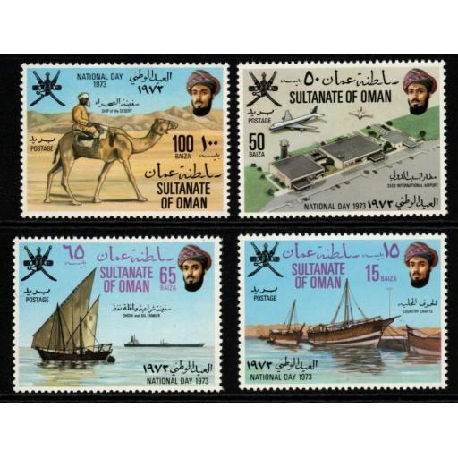 OMAN SG134/7 1971 NATIONAL DAY MNH